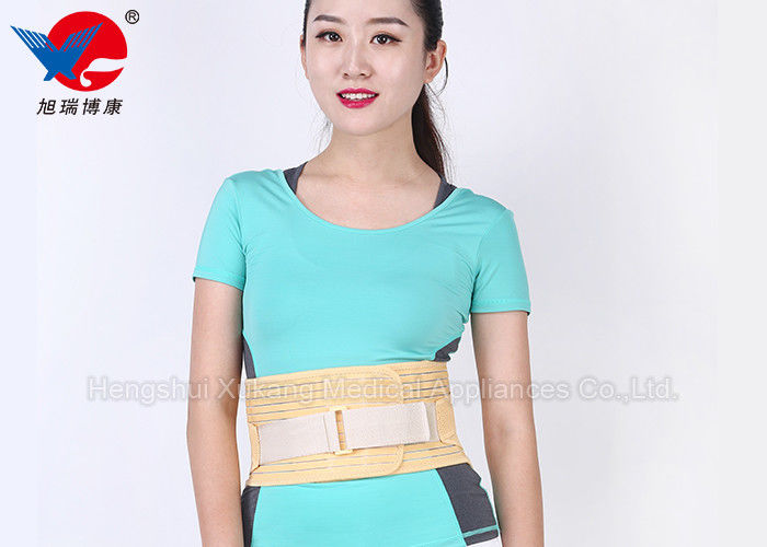 Good Adhesion Waist Support Brace Yellow Help Weight Loss And Body Building