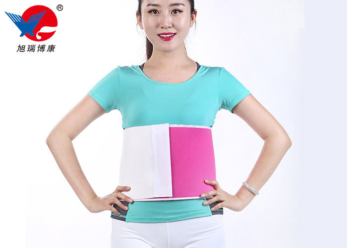 White And Pink Strong Thermal Insulation Function 0.2cm Waist Support Brace