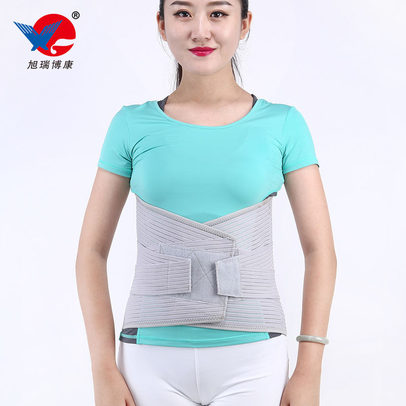 Fish Line Cloth Lower Back Support Waist Support Belt Correction Of Spinal Column